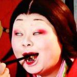 渡辺直美の『厳選』インスタ画像集!【55枚】