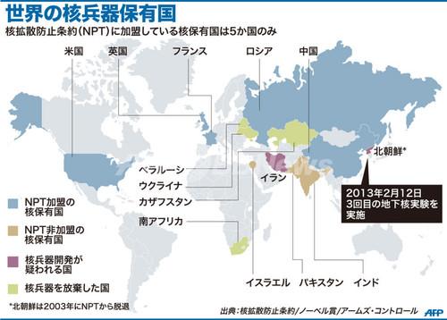 日本 核兵器