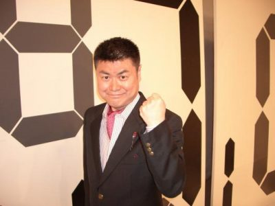 菅田将暉 父