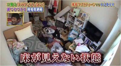 春香クリスティーン 部屋4