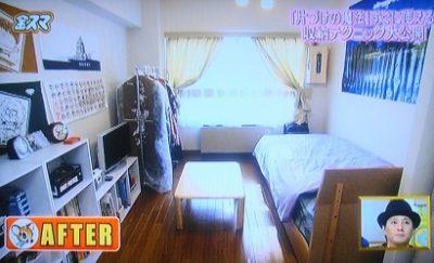春香クリスティーン 部屋5