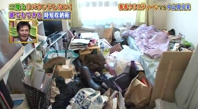 春香クリスティーン 部屋6