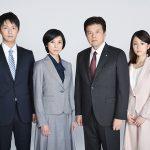 ドラマ『就活家族~きっと、うまくいく~』の全キャスト、あらすじは!?主題歌、放送日も紹介!
