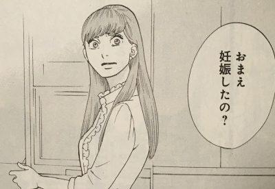 東京タラレバ娘 ドラマ1