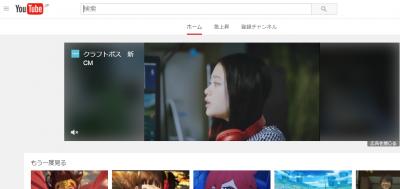アニメ 無料 サイト