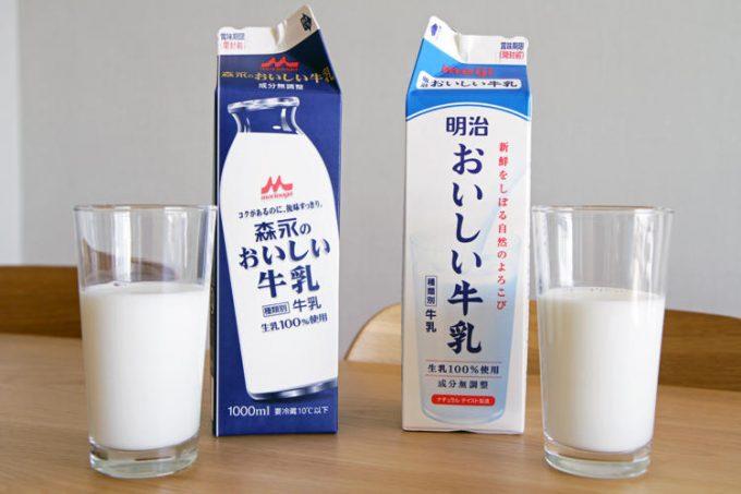 解決】牛乳は本当に体に悪いのか...