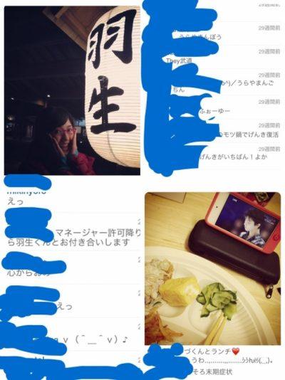 渡辺麻友 彼氏10