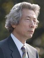 内閣総理大臣14