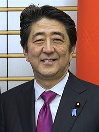 内閣総理大臣16