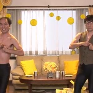 【アメトーク】江頭2:50・ずん飯尾の恋ダンスが面白すぎる!【動画あり】意外にも上手くて衝撃!