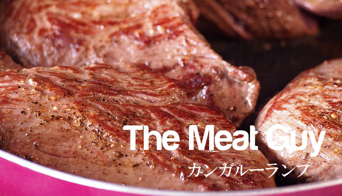 櫻井・有吉THE夜会 ダイエット肉