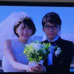 【逃げ恥】最終回(第11話)の感想・ネタバレ!やはり最後は結婚END!